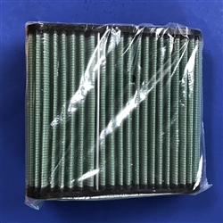 Micronic Air Cleaner Filter element for 300SL Conversion Kit