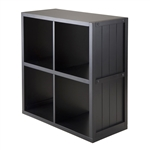 Shelf 2x2 Cube w/ Wainscoting Panel