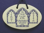 "MOUNTAINE MEADOWS-- Pottery Plaque- ""The Torah is a tree of life."""
