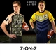 Sublimated 7 On 7 Uniform