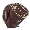 Mizuno | Franchise Series Baseball Catcher's Mitt 33.5"
