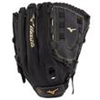 Mizuno | Premier Series Slowpitch Softball Glove 12.5"