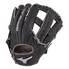 Mizuno | MVP Prime SE Slowpitch Softball Glove 12.5"