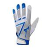 Mizuno | F-257 Women's Softball Batting Glove | 10443-MIZ-330391