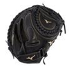 Mizuno | MVP Prime Fastpitch Softball Catcher's Mitt 34"