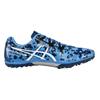 ASICS | Cross Freak 2 | 4940-ASC-G558Y