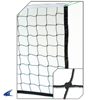 CHAMPRO Sports | Indoor/Outdoor Net | 6278-CHP-NV05