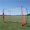Bownet | 4' x 6' Soccer Goal | 8742-BWN-BOW4X6