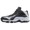 Mizuno | 9-Spike Advanced Erupt 3 Mid Mens Turf Shoe | 9006-MIZ-320508