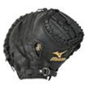 Mizuno | Supreme Series Baseball Catcher's Mitt 33.5"