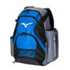 Mizuno | MVP Backpack | 9237-MIZ-360265