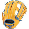 Mizuno | MVP Prime SE 6 Slowpitch Softball Glove 12.5"