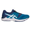 ASICS | GEL-Quest FF | 9792-ASC-1031A003