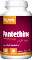 Pantethine 450 mg, 60 sftgels by Jarrow Formulas