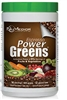Power Greens Espresso, 300 gr by NuMedica