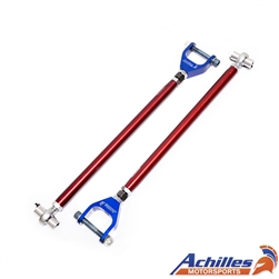 Achilles Motorsports Adjustable Rear Lower Control Arms (Set of 2) - BMW E36 E46 3 Series & M3