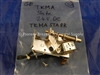 TKMASTA8R (R) GE GENERAL ELECTRIC K FRAME SHUNT TRIP 24V DC; RIGHT POLE MOUNTING; FOR FIELD REPLACEMENT; USED ON TB6, TB8, TBC6, TBC8, THKM, TKC, TKM  MOLDED CASE CIRCUIT BREAKERS