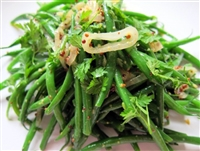 TK Green Bean Salad