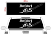 "Infidel Flag See Thru Window Wrap 22""x68"""