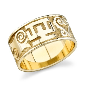 7 Symbol Band in 14k gold