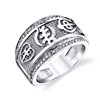 Regal Adinkra Wedding Band in 14k white gold
