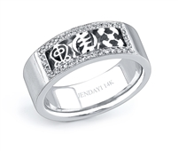 Themba 14k White Gold 3 Symbol Wedding Ring with pave diamonds