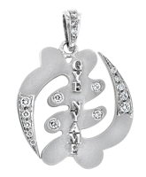 One Life Gye Nyame Pendant in 14k white gold