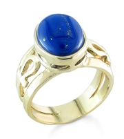Lapis Ankh Ring in 14k yellow gold
