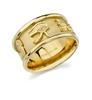 Nubian Wedding Band in 18k yellow gold
