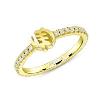 Gye Nyame Stackable Ring
