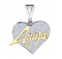 Agape Heart Pendant in sterling silver