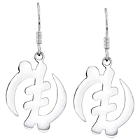 Gye Nyame Dangles 40mm in sterling silver