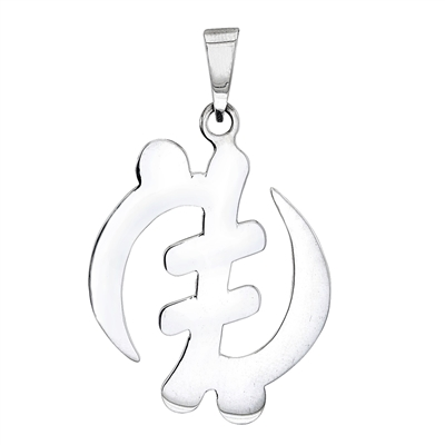 Gye Nyame Pendant 40mm/2mm in sterling silver