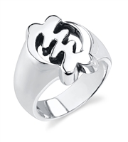 Gye Nyame Small Big Ring II in sterling silver