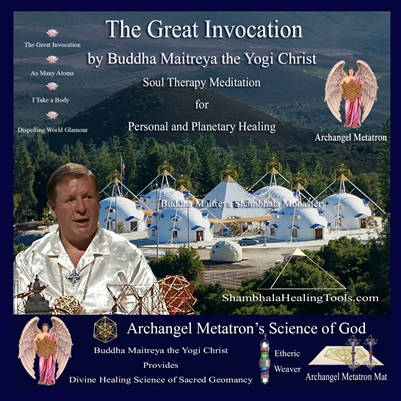 The Great Invocation CD