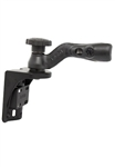 Universal Vertical Mount with Bent Swing Arm (NO ADAPTER)