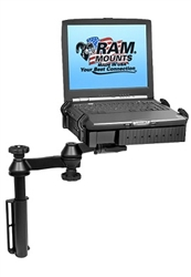 Universal DRILL Down Vertical Base (Requires Flat and Level Vertical Surface) Laptop Mount System