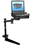 Ford: F-250, F-350, F-450, F-550, F-650 & F-750 Super Duty (2011-2016) Laptop Mount System