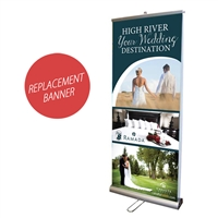 "2 Banners for PDE05 33"" x 80"" - Replacement Graphics"