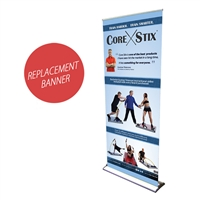 "Banner for PHD36 36"" x 92"" Replacement Graphic"