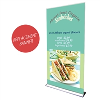 "Banner for PHD48 48"" x 92"" Replacement Graphic"