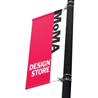 "Replacement Street Pole/ Wall Mount Banner 24"" with 24"" x 36"""