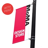"Street Pole Banner Brackets 24"" with 24"" x 48"" Vinyl Banner"