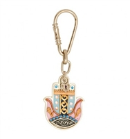 Happiness Colorful Hamsa Key Ring by Ester Shahaf