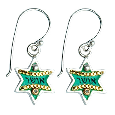 Happiness Star of David Earrings by Ester Shahaf