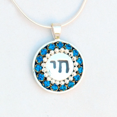 Blue Silver Chai Necklace by Ester Shahaf