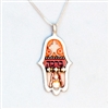 """Blessing""  Hamsa Necklace by Ester Shahaf"