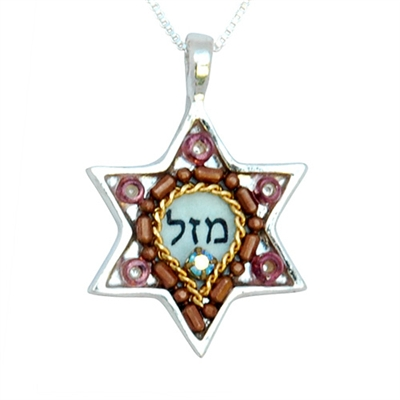 Luck Star of David Necklace by Ester Shahaf
