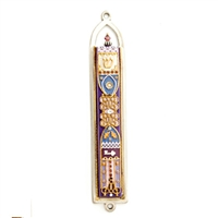 Purple Oriental Mezuzah Case by Ester Shahaf