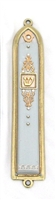 Basic Grey Oriental Mezuzah Case by Ester Shahaf